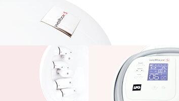 【家庭用エンダモロジーウェルボックス】【セルライトケア】【ダイエット】【スリミング】wellboxforAthlete