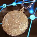 暗号通貨 仮想通貨 真鍮製 ビットコイン イメージモチーフ メダル型 Bitcoin Cryptoc