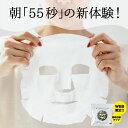 シートマスク日本製シートパック35枚大容量フェイスマスクボタニカル毛穴引き締めオーガニック成分朝保湿マスク濃縮美容液化粧水乳液洗顔不要BOTANICALESTHEボタニカルエステWEB限定