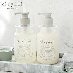 claynal (クレイナル)スムーススパ シャンプー