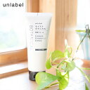 [公式]アンレーベルモイストボタニカル洗顔フォーム120gunlabel日本製