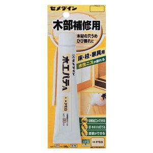 セメダイン木工パテA タモ白 50mlHC-153