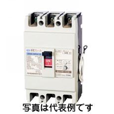 【カワムラ】ZR型/単3専用ZR153-125TLA-K(150AF/3P2E/125A)