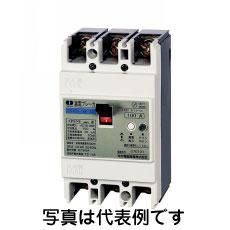 【カワムラ】主幹・一般用ZS103-60-100(100AF/3P3E/60A)