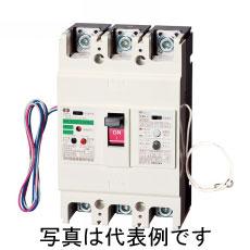 【カワムラ】漏電警報付ブレーカNRZ223-225TA-KC(225AF/3P2E/225A)
