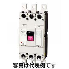 【カワムラ】経済形NB402E-400MW(400AF/2P2E/400A)