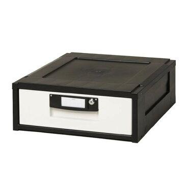 アイリスオーヤマ IRISオフィスHGHG-151ブラック【ファイル】【書類】【収納】【オフィス】【鍵付き】【チェスト】【A4】【小物】【収納】