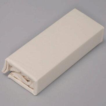 アイリスオーヤマ IRISカラー敷き布団カバ−CMS-Sベージュ【綿100%】【シンプル】【敷き布団】【カバー】