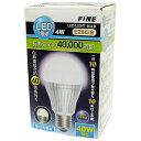 家計はもちろん、環境にも配慮した高純度LED電球で快適ライフ!【在庫あり】【節電対策】LED電球...