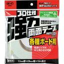 【あす楽】コニシ ボンドTMテープ WF122S#04949D