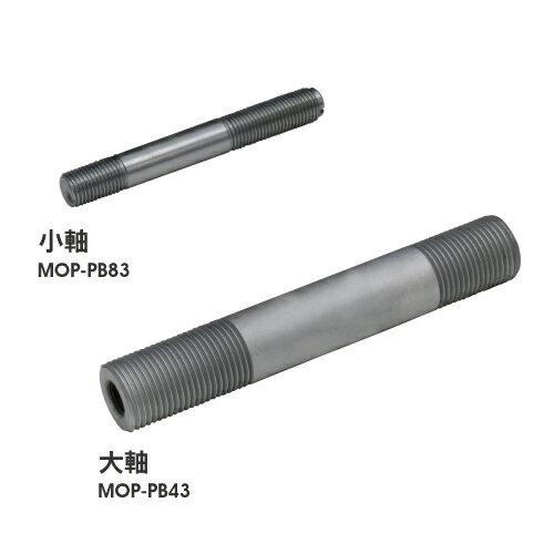 MARVEL(マーベル)『油圧フリーパンチ(MOP-1C)』