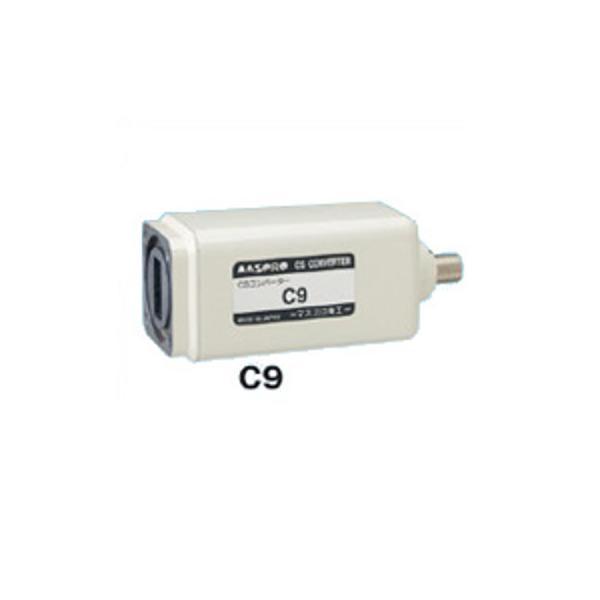 マスプロ CSコンバーター 局部発振周波数 11.2GHz C9:電材ドットコム