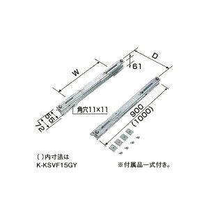 オーケー器材防振フレームPAキーパーK-KSVF15GY【旧型番:K-KSVF15EY】