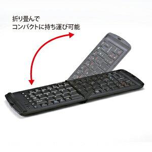 サンワサプライ 折りたたみ式Bluetoothキーボード SKB-BT12BK【SKBBT12BK】【送料無料】サンワ...