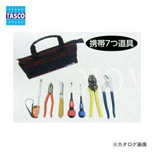 【送料無料】TASCO・いちねんタスコ電気工事士技能試験工具セットTA710DG
