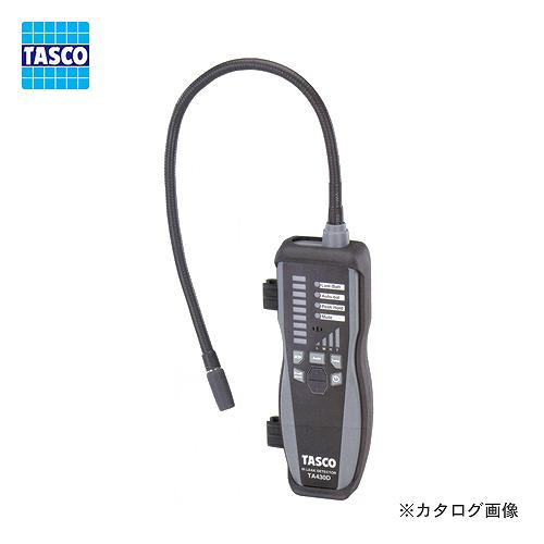 【ポイント2倍】 TASCO・いちねんタスコ 赤外線式ガス検知器 TA430D:電材ドットコム