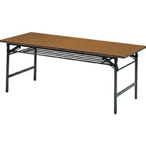 TRUSCO折りたたみ会議テーブル1500X900XH700チーク1590【2417588】