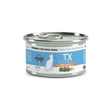 【ポイント最大26倍】【グリーンフィッシュ】DTX センシブル[ツナ・メカジキ・ハーブ]キャット缶フード1缶/80g