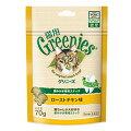 【猫用グリニーズ】ローストチキン味/70g