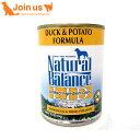 ナチュラルバランス ダック&ポテト ウェット缶ドッグフード13.2オンス/374g<缶詰>【あ…