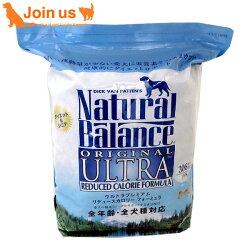 [ナチュラルバランス/NaturalBalance]ウルトラプレミアムリデュースカロリーフォーミュラドッグフード12ポンド/5.45kg