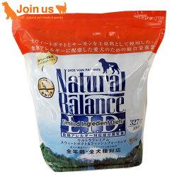 [ナチュラルバランス]ウルトラプレミアムスウィートポテト&フィッシュフォーミュラドッグフード12ポンド/5.45kg