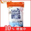 [ナチュラルバランス]ウルトラプレミアムスウィートポテト&フィッシュフォーミュラドッグフードスモールバイツ(小粒タイプ)2.2ポンド/1kg