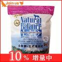 【10%増量中】ナチュラルバランス スウィートポテト&ベニソン ドッグフード 正規品 5ポンド/2.27kg