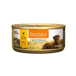 ネイチャーズバラエティーインスティンクトオリジナルドッグ缶[チキン]フォーミュラ156g/5.5オンス【あす楽対応】