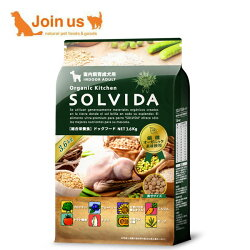 [ソルビダ/SOLVIDA]インドアアダルト(室内飼育成犬用)1.8kg