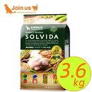 [ソルビダ/SOLVIDA]インドアアダルト ドッグフード3.6kg