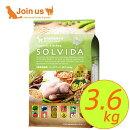 [ソルビダ/SOLVIDA]インドアライト ドッグフード3.6kg