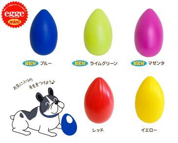 【OFT】エッグミニ(たまご型おもちゃ)≪お取り寄せ商品:oft≫