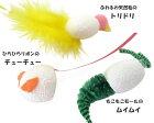 【ペッツルート】まゆころがし(3個セット)