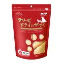 【ママクック】フリーズドライのササミ(犬用)大/150g