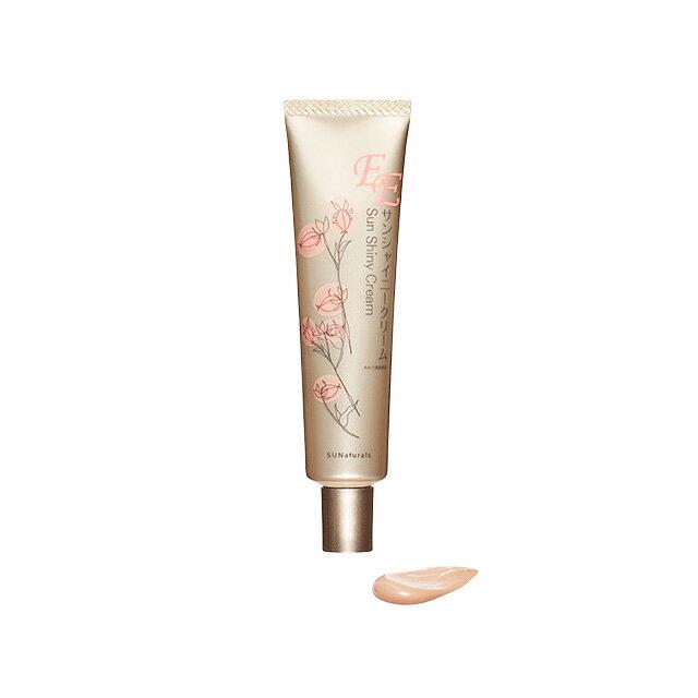 [サンシャイニーEEクリームVer.2(SPF50+/PA++++)]敏感肌化粧下地スキンケアオーガニックUVクリーム化粧下地