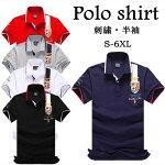 半袖ポロシャツ 刺繍あり Tシャツ メンズジャージポロシャツ コットン トップス カッソトー カジュアルポロシャツ ゴルフウェア 夏物 プレゼント 父の日 大きいサイズ S-6XL