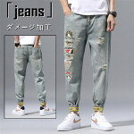 ジーンズ テーパードパンツ レトロ ジーパン メンズ ダメージ加工 デニムパンツ 28-38 大きいサイズ カジュアル ロングパンツ jeans イージーパンツ 春 夏 秋物 ボトムス