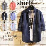 七分袖シャツ ストライプ柄 メンズスキニーシャツ ボタンダウンシャツ カジュアルシャツ shirt トップス コットン シンプル 薄地 夏物 新品 大きいサイズ