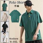 ポロシャツ 半袖 ポロシャツ メンズ コットン100% トップス カジュアルポロシャツ スポーティ Polo shirt ジャージポロシャツ 上着 シンプル ゴルフウェア 夏物 父の日 プレゼント ファッション