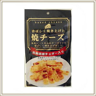 焼チーズ45g