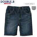 【夏物タイムセール】ミキハウス ダブルB(DOUBLE.B) ★Everyday Double_B★6分丈デニムパンツ(90〜140cm)