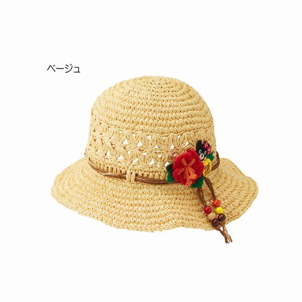 ミキハウス ダブルB(DOUBLE.B)ハイビスカス付き帽子