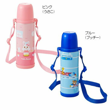 ミキハウス(MIKIHOUSE)プッチー&うさこ ステンレスボトル(水筒)(500ml)