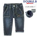 ミキハウス ダブルB(DOUBLE.B) 本格的デニム風!ストレッチニットデニムパンツ(80、90)