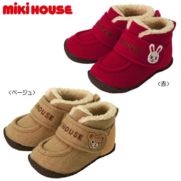 【セール】ミキハウス(MIKIHOUSE)起毛素材のファーストベビーシューズ(子供靴)