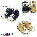 ※箱無し※【セール】ミキハウス ダブルB(DOUBLE.B) デニム×ヒッコリー★ベビーセカンドシューズ(子供靴)