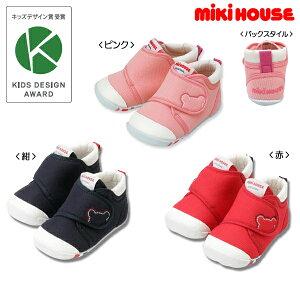 ミキハウス(MIKIHOUSE) ファーストベビーシューズ(子供靴)