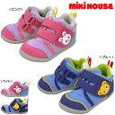 【セール】ミキハウス(MIKIHOUSE)スポーティ☆メッシュセカンドベビーシューズ(子供靴)