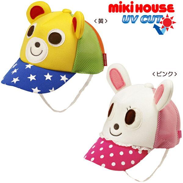 ミキハウス(MIKIHOUSE) ★UVカット対応★プッチー&うさこ☆なりきりメッシュキャップ(帽子)
